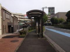 「荏田東」バス停留所