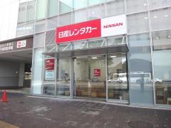 日産レンタカー熊本駅前