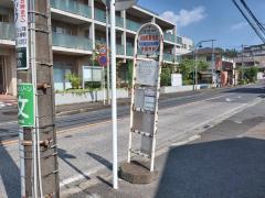 「川和町郵便局」バス停留所
