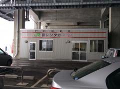 駅レンタカー旭川駅営業所