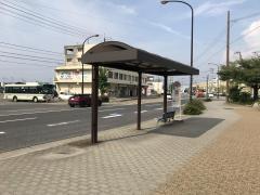 「新居浜営業所」バス停留所