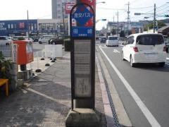 「田崎(熊本市)」バス停留所