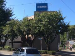 北國新聞社白山支社