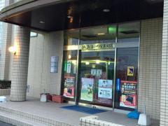 JA糸島西部支店