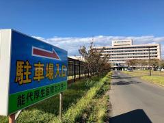 能代厚生医療センター
