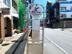 「表町中央」バス停留所