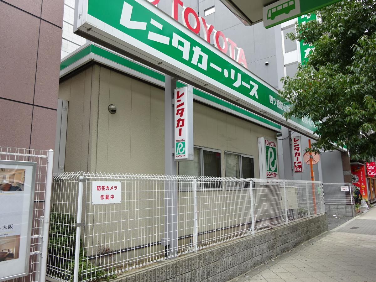 トヨタレンタリース新大阪四ツ橋筋心斎橋店