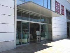 ユニクロ フレスタモール岩国店