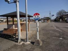 「都農」バス停留所