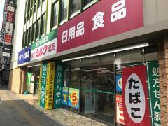 シルク枚方駅前店