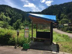 「東野」バス停留所