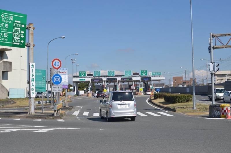 藤井寺IC(IC)