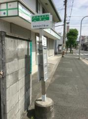 「長原」バス停留所