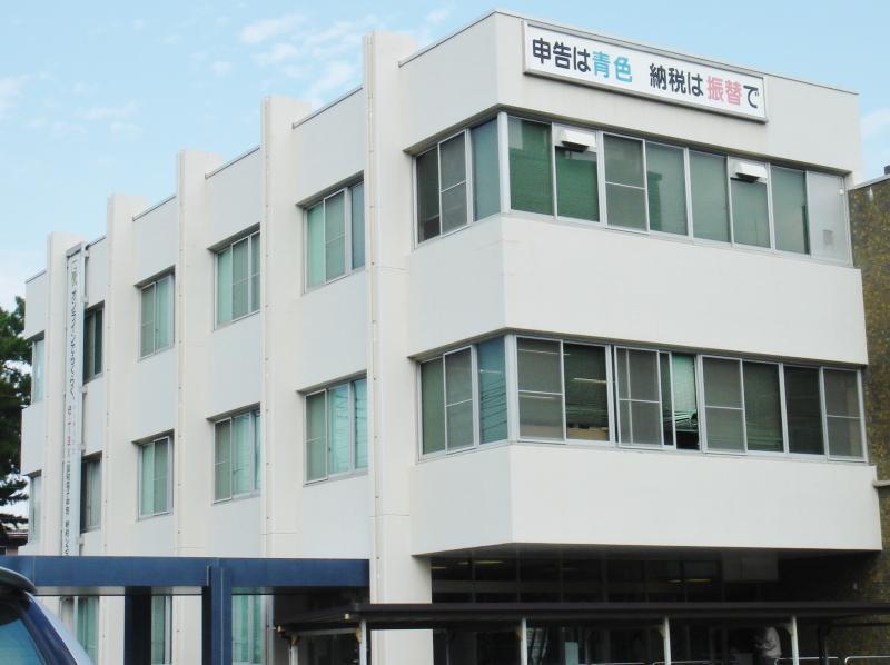 福岡 税務署 西 福岡市 税務署