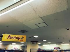 アシーネ 中間店
