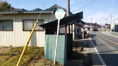 「泉沢口」バス停留所