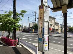 「水元公園」バス停留所