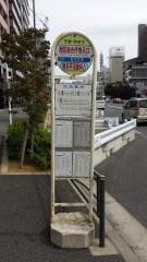「西区総合庁舎入口」バス停留所