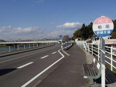 「柏田」バス停留所