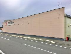 クスリのアオキ 中泉店