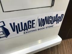 ヴィレッジヴァンガード イオンモール大高店