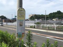 「赤羽根入口」バス停留所
