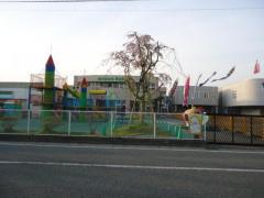 白百合保育園