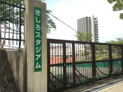 兵庫県立明石公園きしろスタジアム