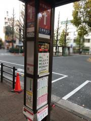 「三鷹駅」バス停留所