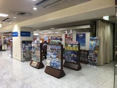 近畿日本ツーリスト 姫路山陽百貨店営業所