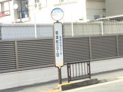 「稲津町三丁目」バス停留所