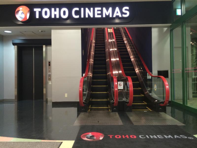 シネマズ 秋田 トーホー