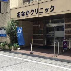 ひらかわクリニック(八王子市旭町)【ホームメイト ...