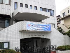 在日大韓基督教 福岡教会