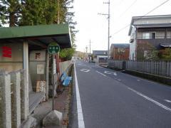 「佐那具」バス停留所