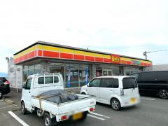 デイリーヤマザキ 三根西島店