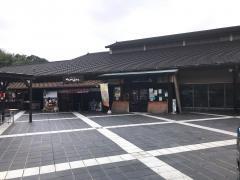 岸和田SA