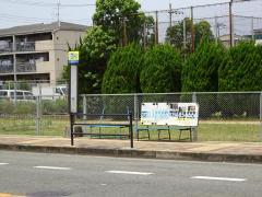 緑ケ丘(八尾市)