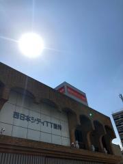 西日本シティTT証券株式会社 行橋支店