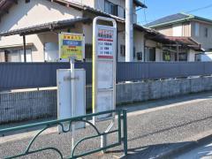 「拝島会館前」バス停留所