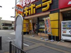 「丸亀通町」バス停留所