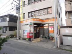 大宮吉野町郵便局