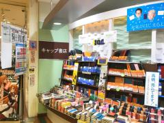 キャップ書店王寺店