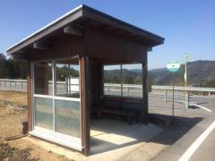 「峰」バス停留所