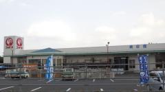 コメリハード&グリーン 油谷店