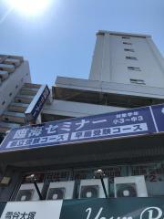 臨海セミナー雪谷大塚校