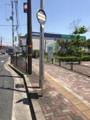 「藤井寺市役所前」バス停留所