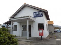 長門粟野駅