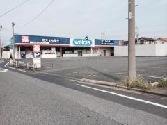 ウエルシア 桐生境野店