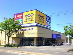 ゲオ青森浜館店